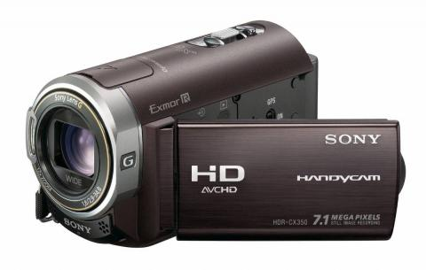 High Definition Camcorders