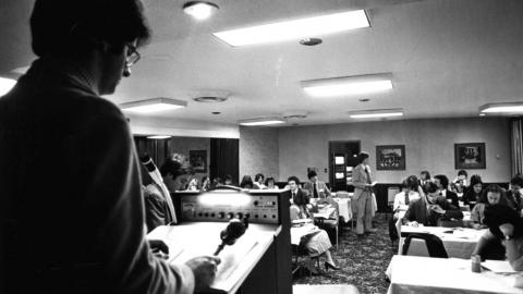 Student government meeting, 1970s